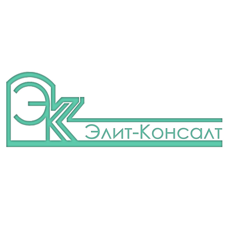 Логотип консалт-компании. Ждем еще предложения! - дизайнер Nevermore_666