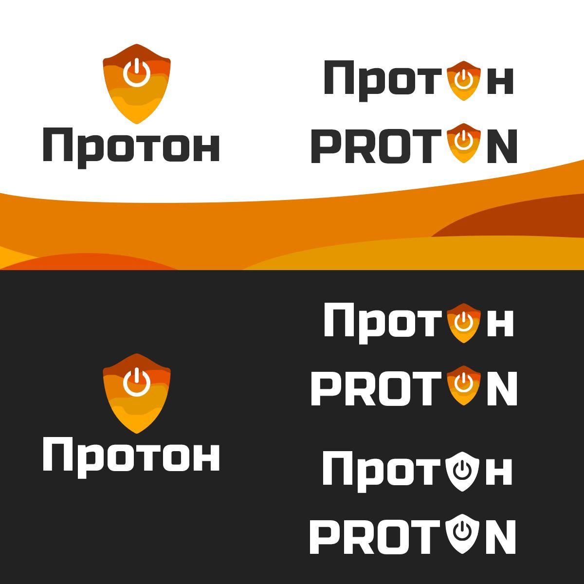 Логотип для комплексной системы безопасности - дизайнер Muskin