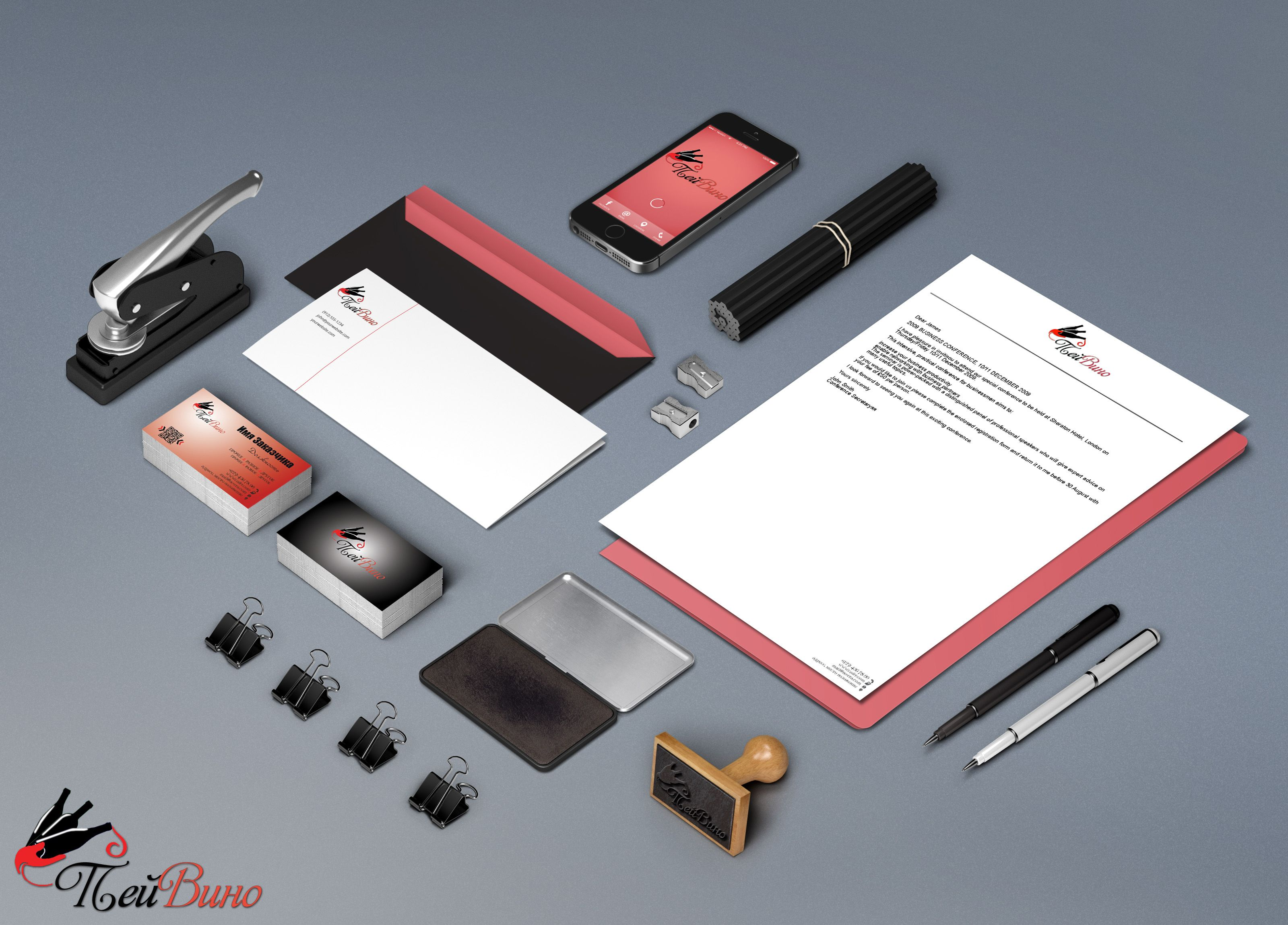 Фирменный стиль для компании Пейвино - дизайнер KireevAleksandr