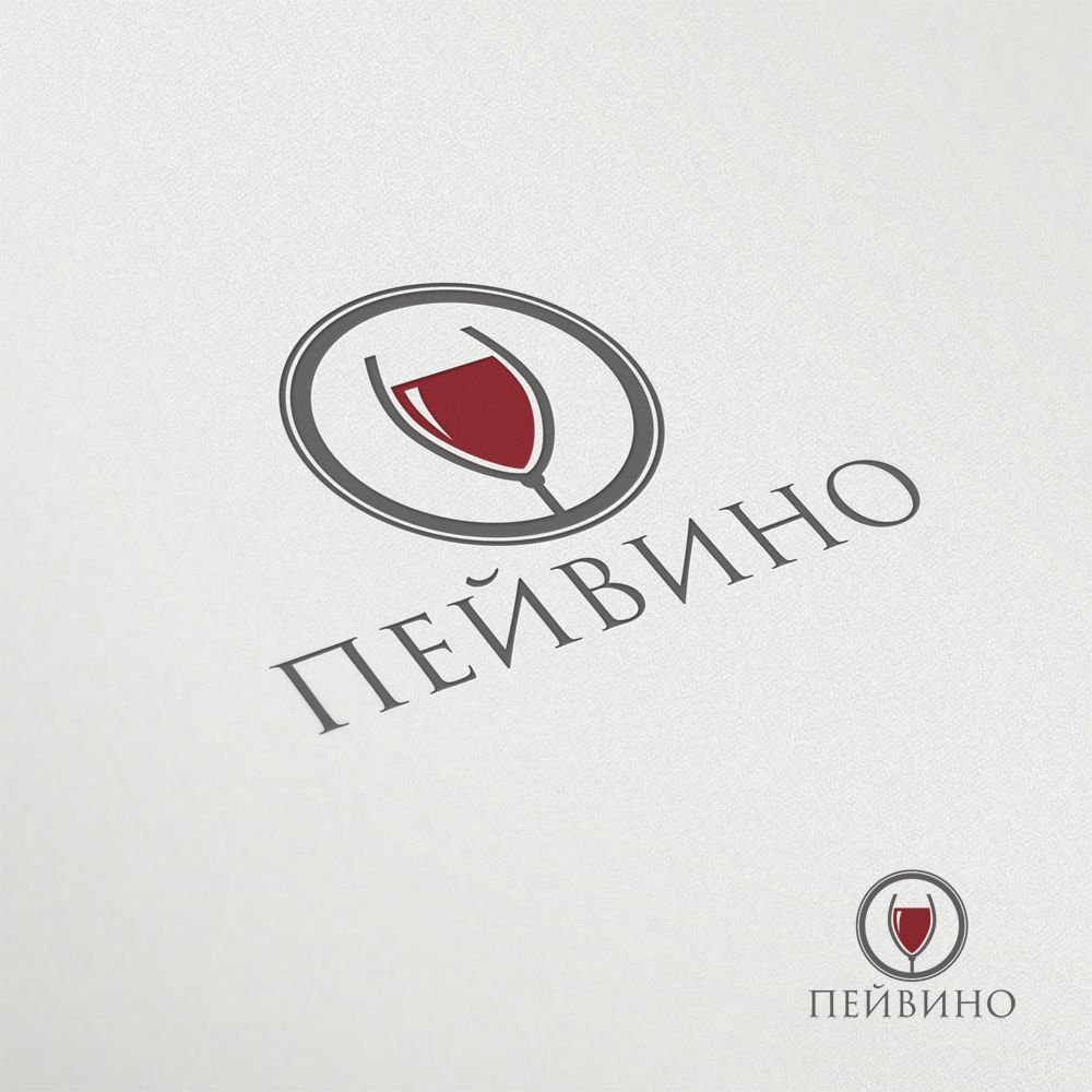 Фирменный стиль для компании Пейвино - дизайнер mz777