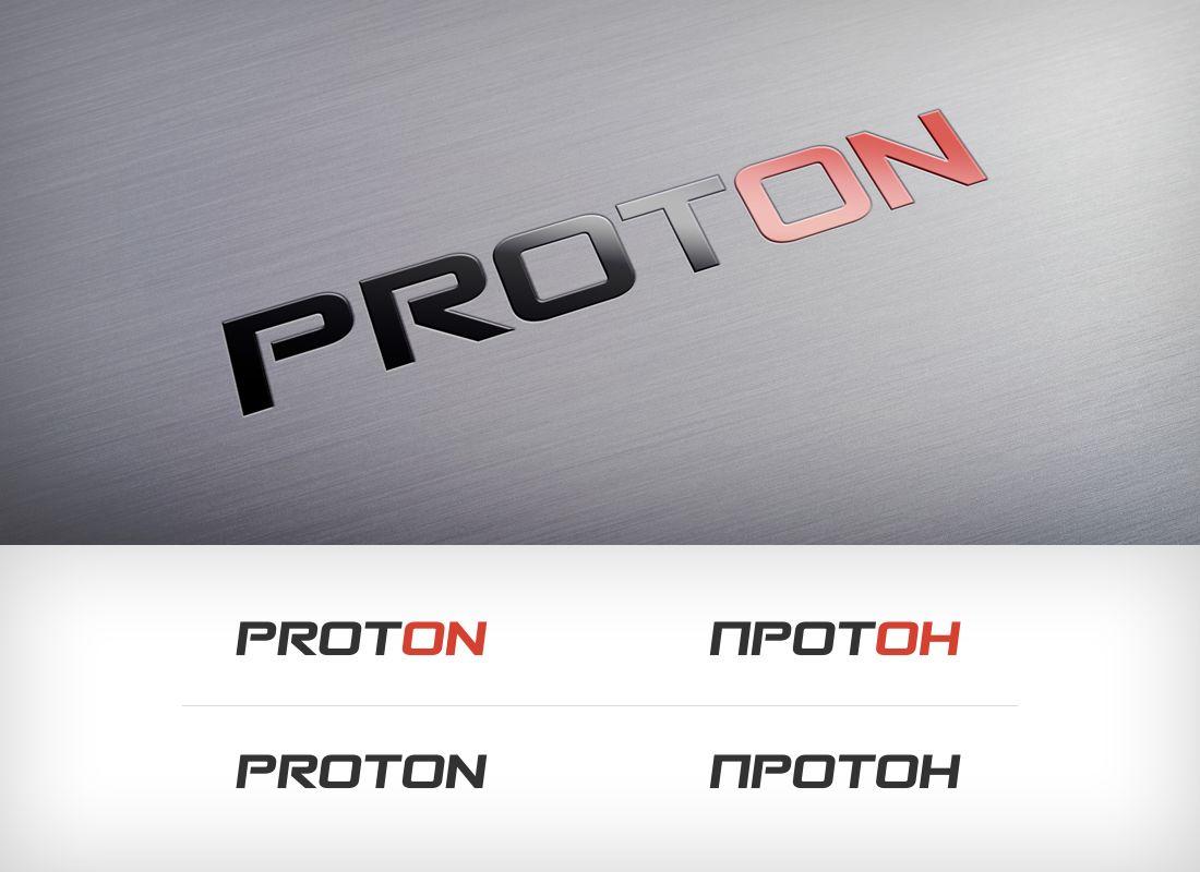 Логотип для комплексной системы безопасности - дизайнер MrPartizan
