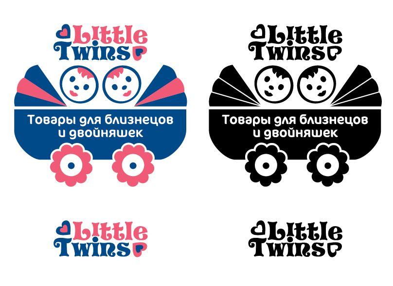 Логотип детского интернет-магазина для двойняшек - дизайнер Kriana