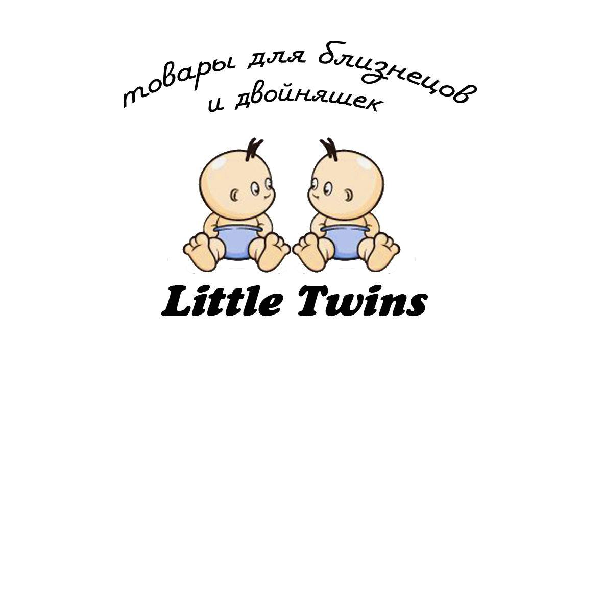 Логотип детского интернет-магазина для двойняшек - дизайнер RuSib72