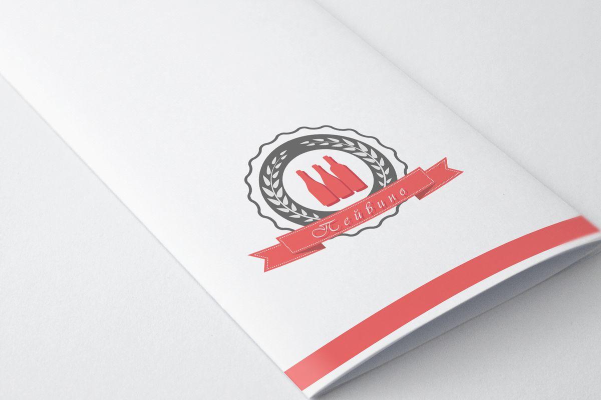 Фирменный стиль для компании Пейвино - дизайнер Luetz