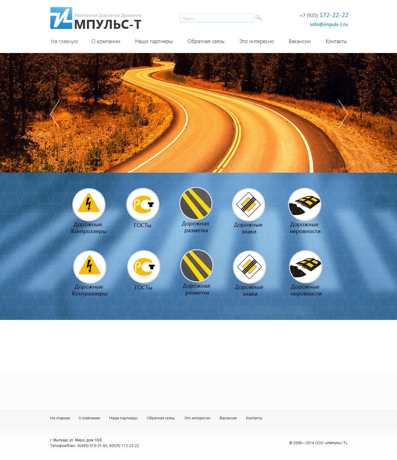 Разработка главной страницы сайта - дизайнер tsvetazar2