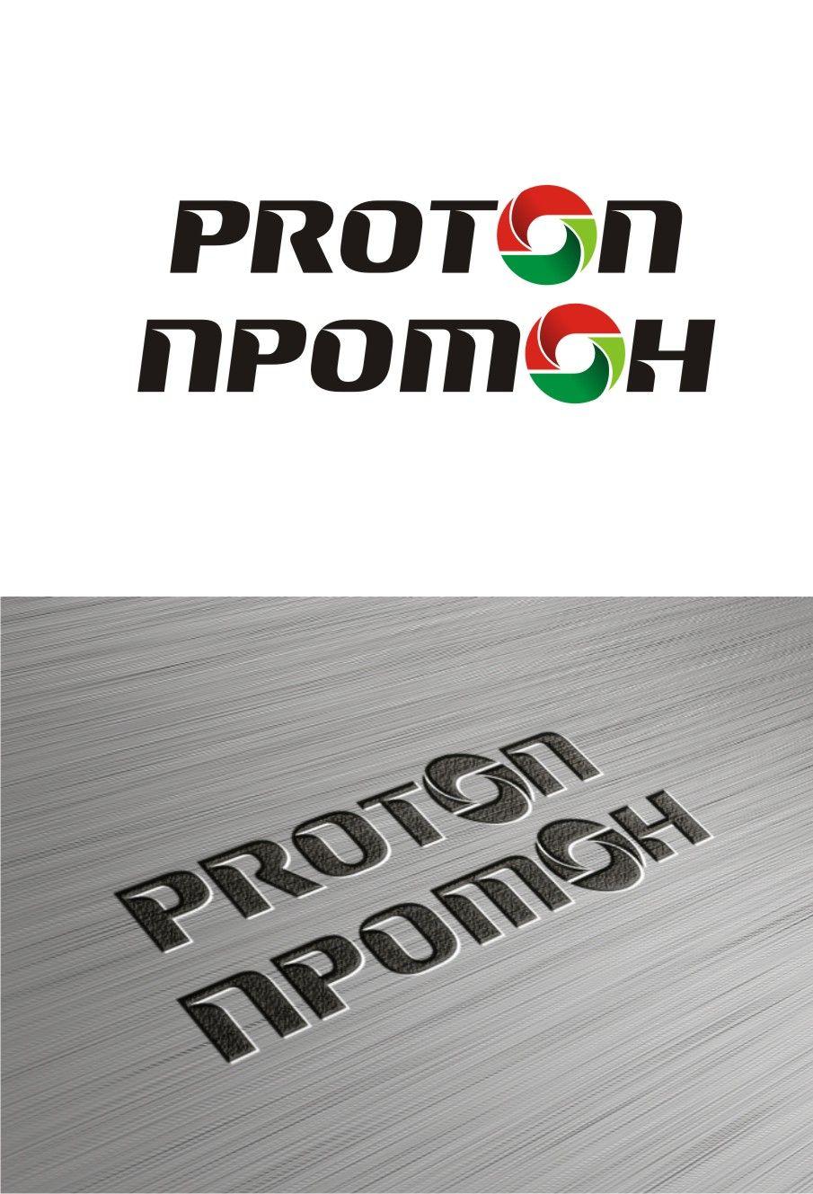 Логотип для комплексной системы безопасности - дизайнер Olegik882
