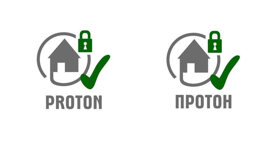 Логотип для комплексной системы безопасности - дизайнер Nata_Design_