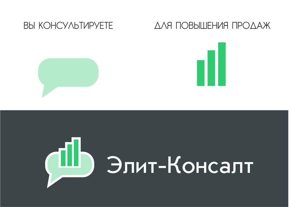 Логотип консалт-компании. Ждем еще предложения! - дизайнер Upright