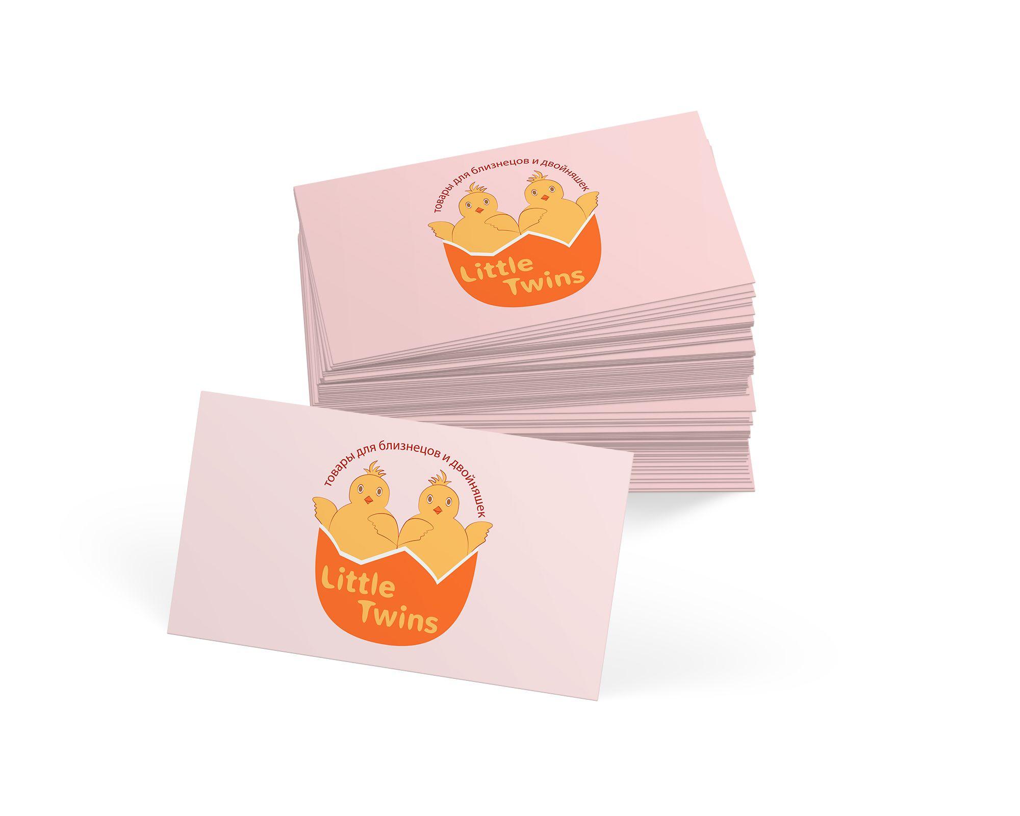 Логотип детского интернет-магазина для двойняшек - дизайнер Iricat