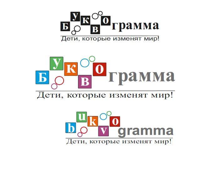Фирменный стиль для детской методики - дизайнер omega2073