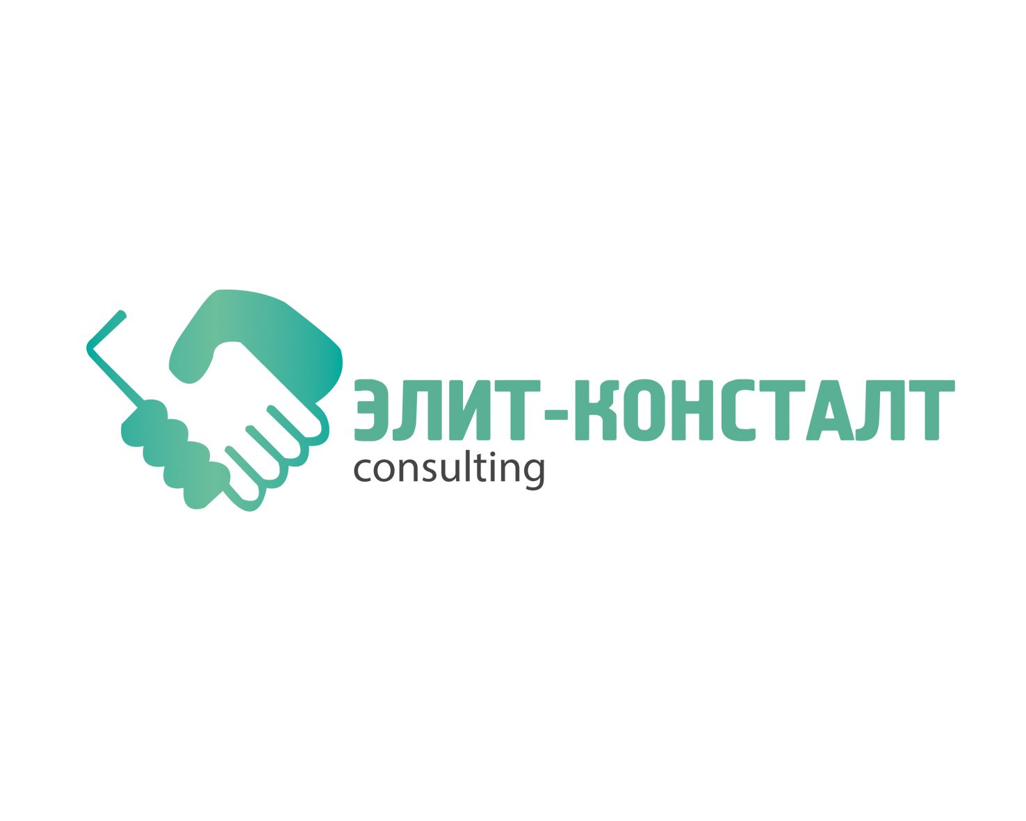 Логотип консалт-компании. Ждем еще предложения! - дизайнер ruls132