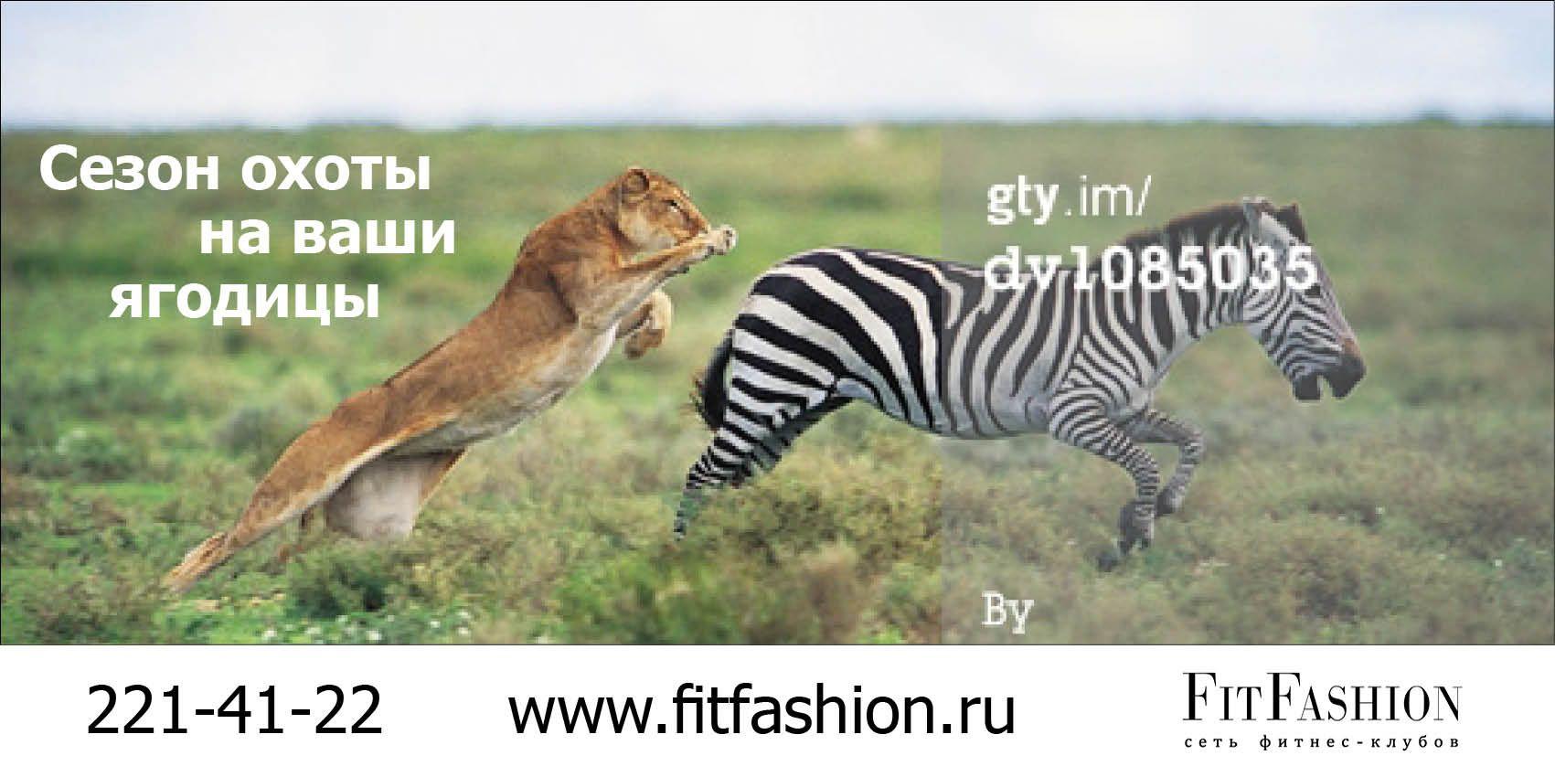 Дизайн наружной рекламы фитнес-клуба - дизайнер LenaNilovna