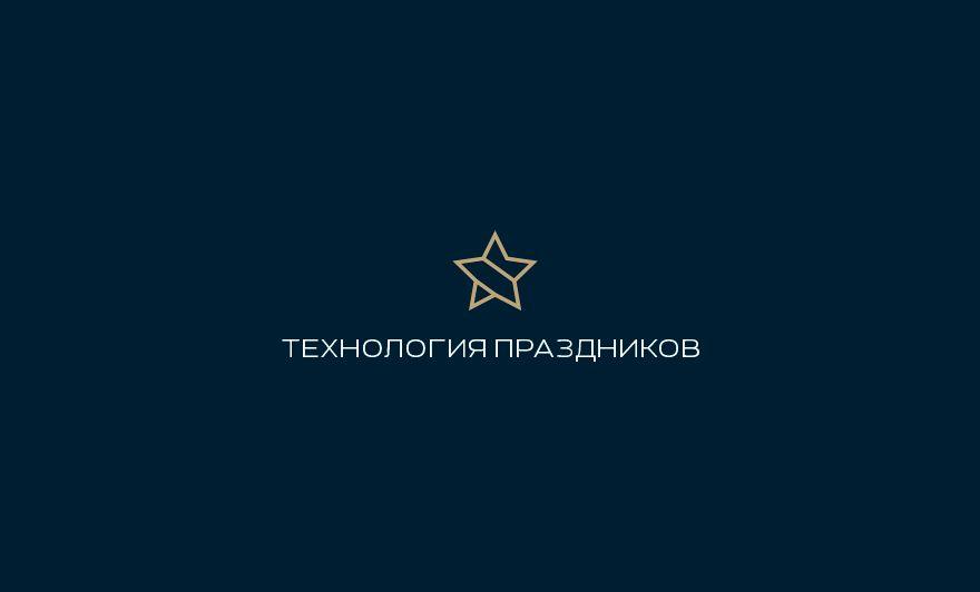 Придумать логотип и фирменный стиль - дизайнер asamokhvalov