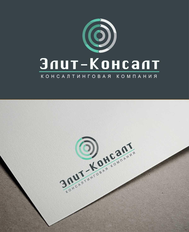 Логотип консалт-компании. Ждем еще предложения! - дизайнер Galina_Sok