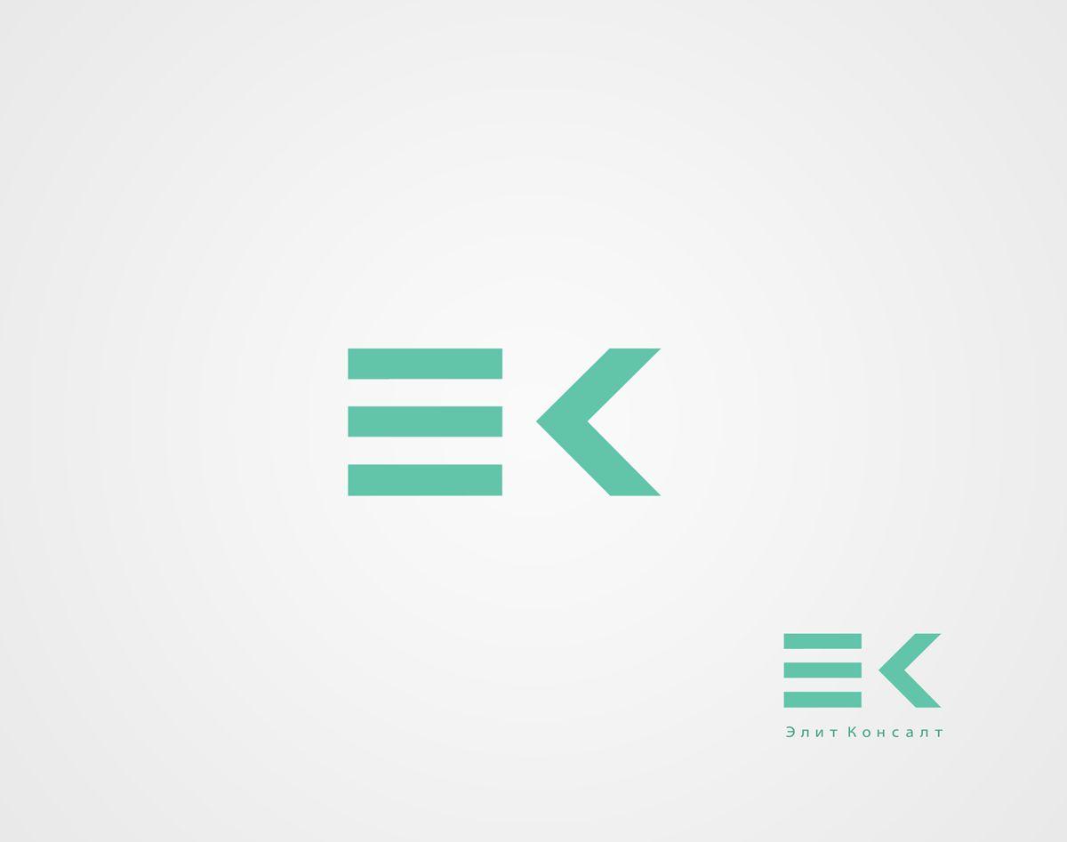 Логотип консалт-компании. Ждем еще предложения! - дизайнер Luetz