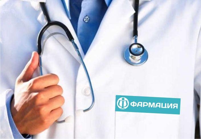 Логотип для государственной аптеки - дизайнер kras-sky
