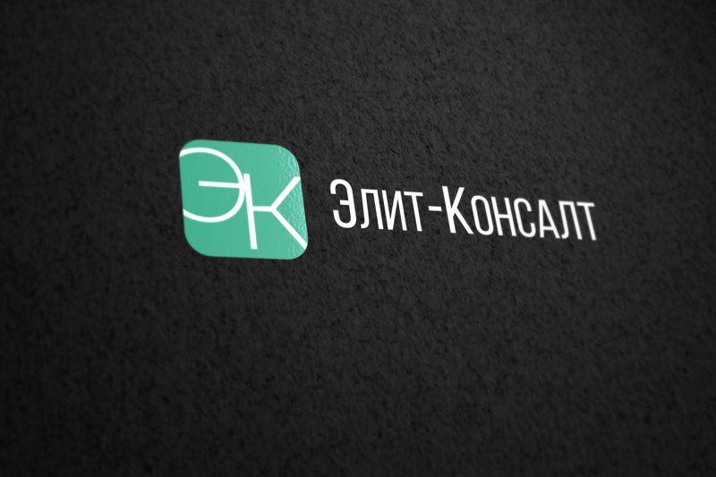 Логотип консалт-компании. Ждем еще предложения! - дизайнер ready2flash