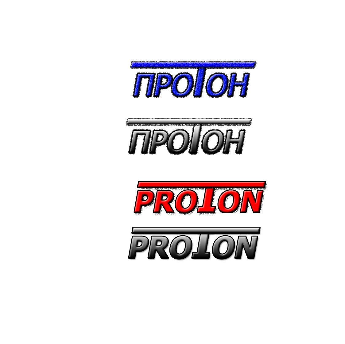 Логотип для комплексной системы безопасности - дизайнер deswert