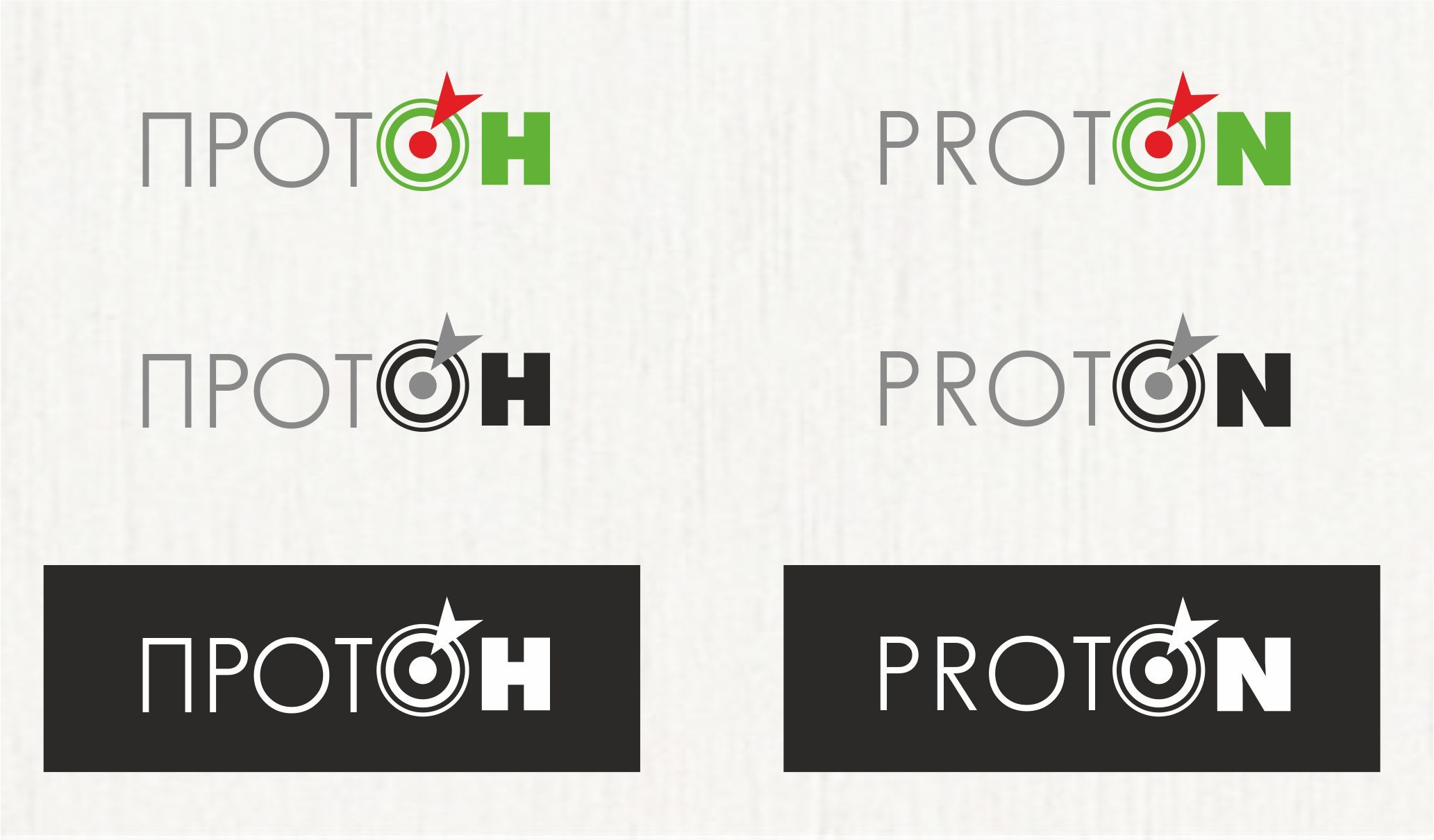 Логотип для комплексной системы безопасности - дизайнер elenuchka