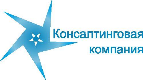 Логотип консалт-компании. Ждем еще предложения! - дизайнер inc2rnate