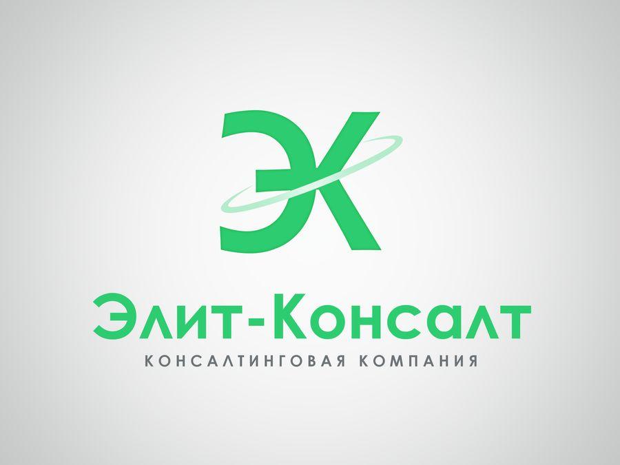 Логотип консалт-компании. Ждем еще предложения! - дизайнер Une_fille