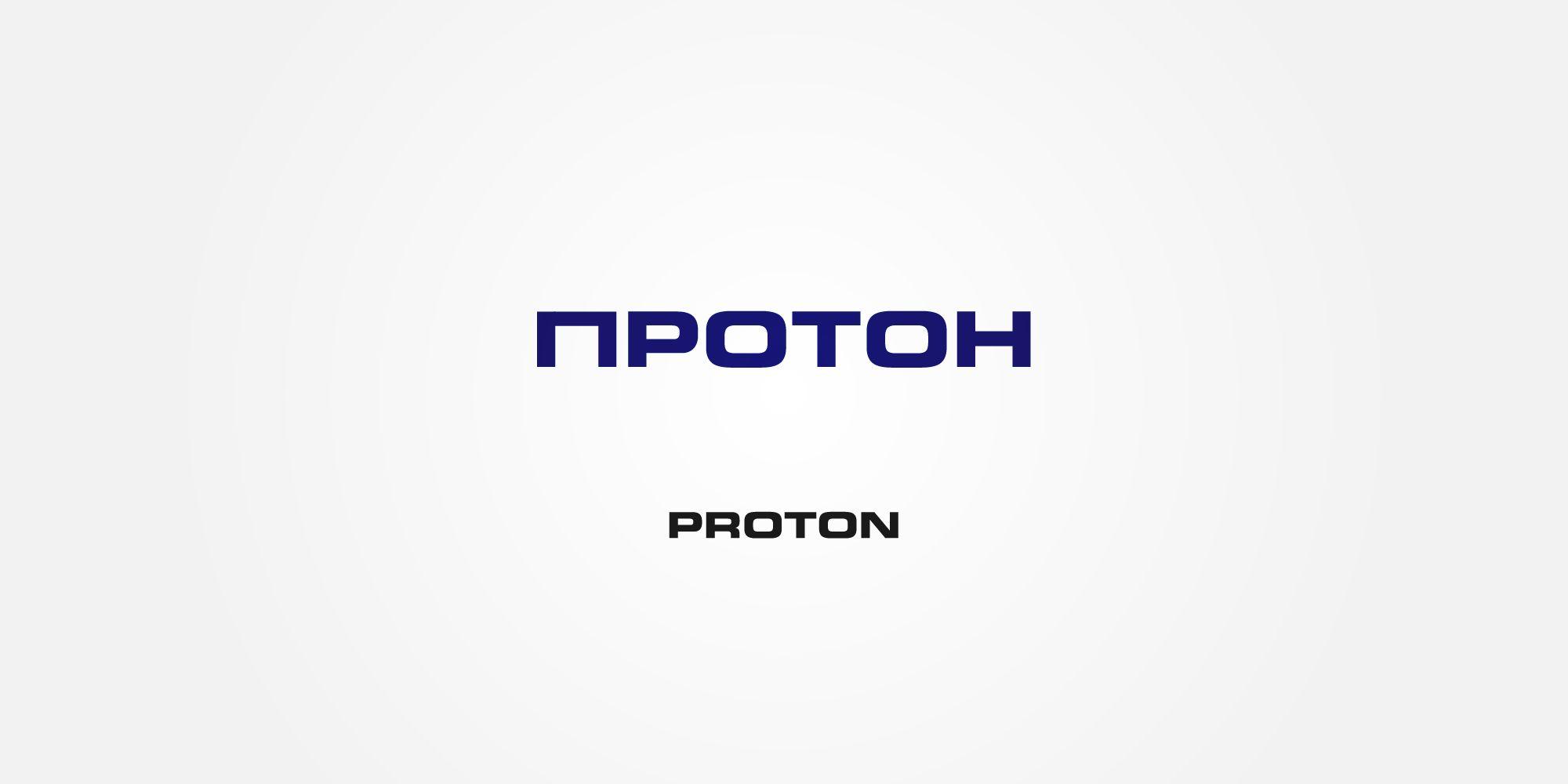 Логотип для комплексной системы безопасности - дизайнер e5en