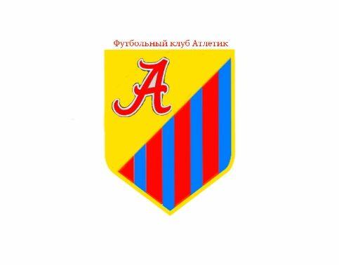 Логотип для Футбольного клуба  - дизайнер Azz