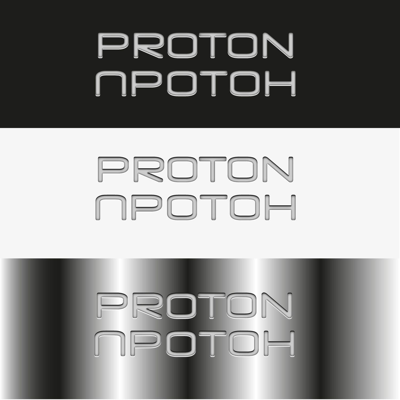 Логотип для комплексной системы безопасности - дизайнер Nikalaus