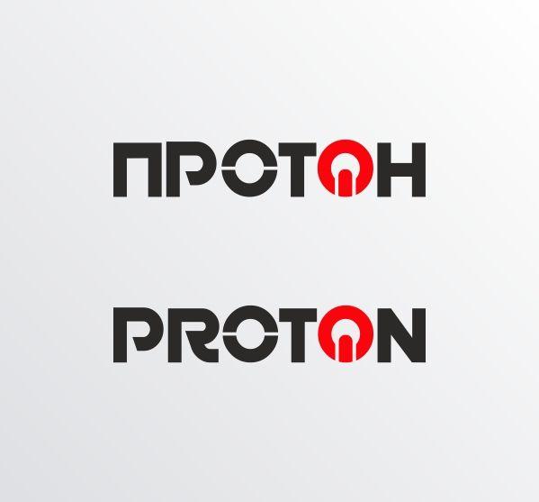 Логотип для комплексной системы безопасности - дизайнер Lara2009
