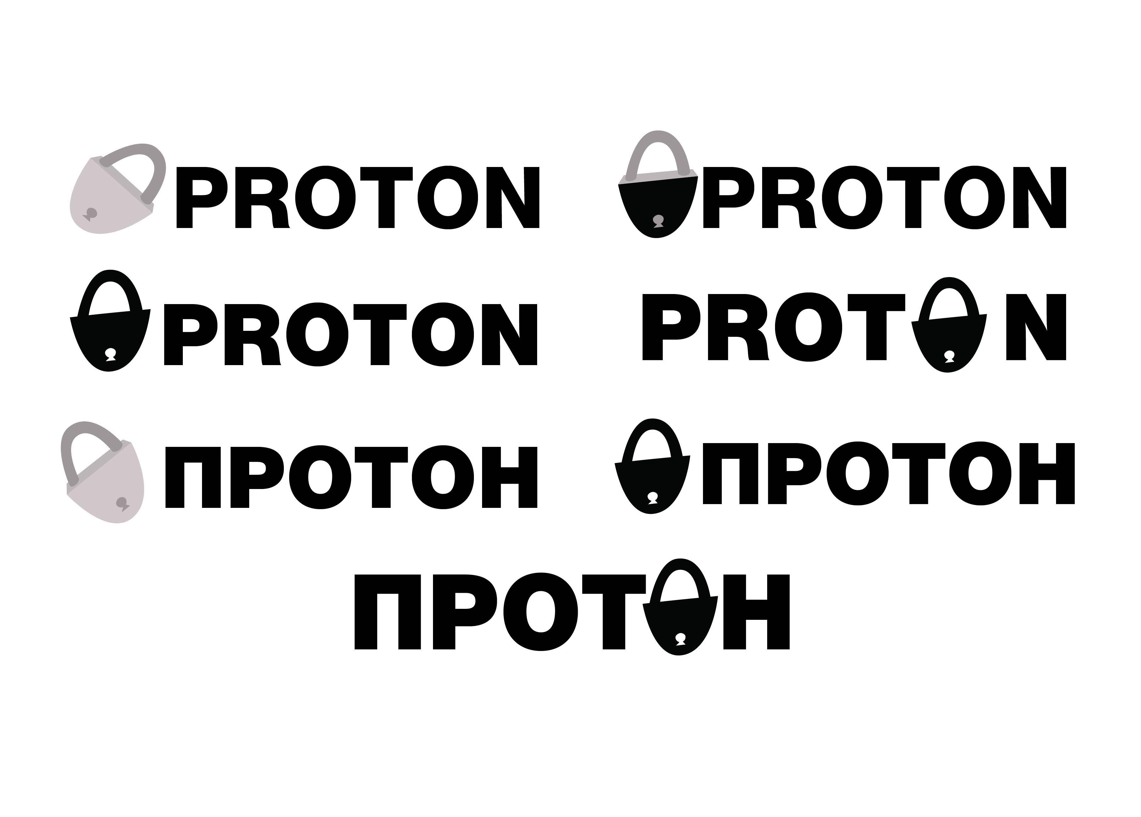 Логотип для комплексной системы безопасности - дизайнер designeveryday1