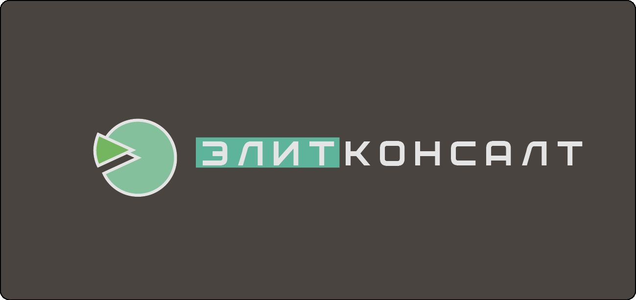 Логотип консалт-компании. Ждем еще предложения! - дизайнер yana444