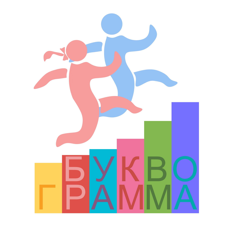 Фирменный стиль для детской методики - дизайнер kirilln84