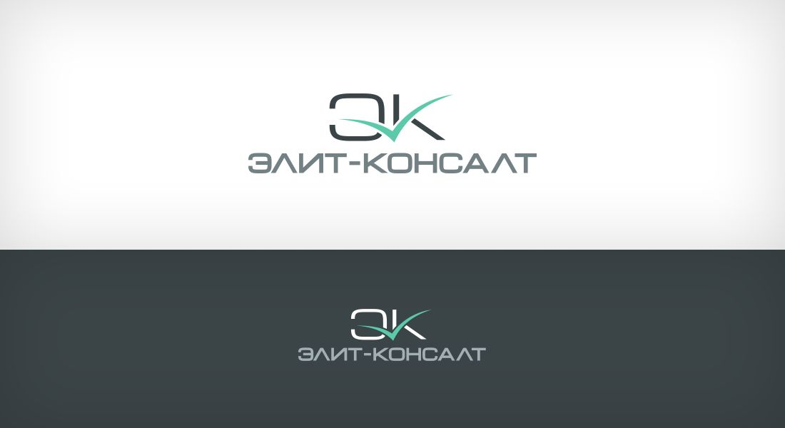 Логотип консалт-компании. Ждем еще предложения! - дизайнер MrPartizan