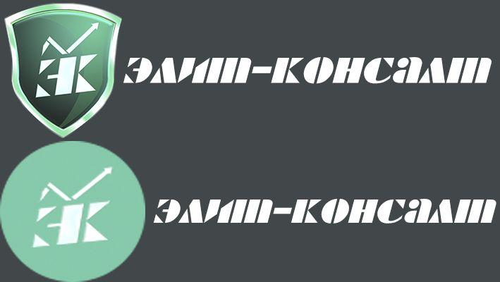 Логотип консалт-компании. Ждем еще предложения! - дизайнер Program_Files
