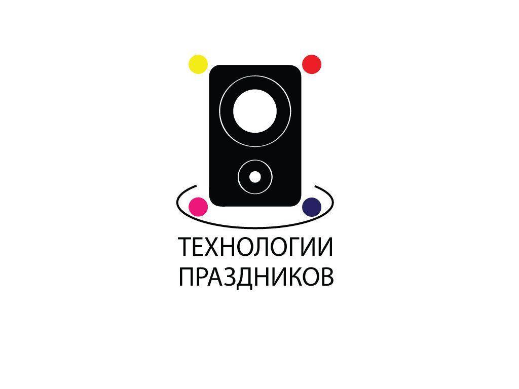 Придумать логотип и фирменный стиль - дизайнер NickWinegood