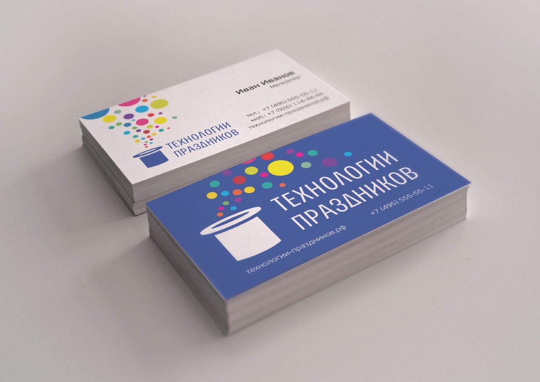 Придумать логотип и фирменный стиль - дизайнер anastasia_o