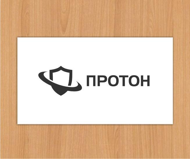 Логотип для комплексной системы безопасности - дизайнер Crystal10