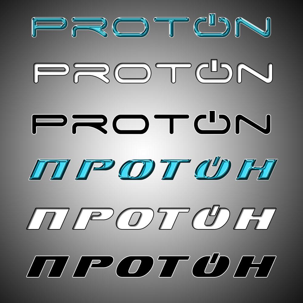 Логотип для комплексной системы безопасности - дизайнер Sketch_Ru