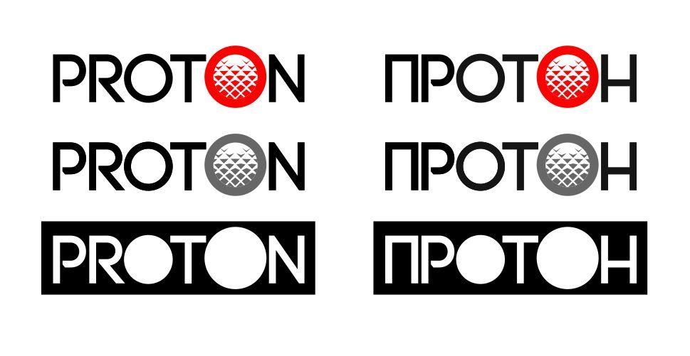 Логотип для комплексной системы безопасности - дизайнер JonnyZ