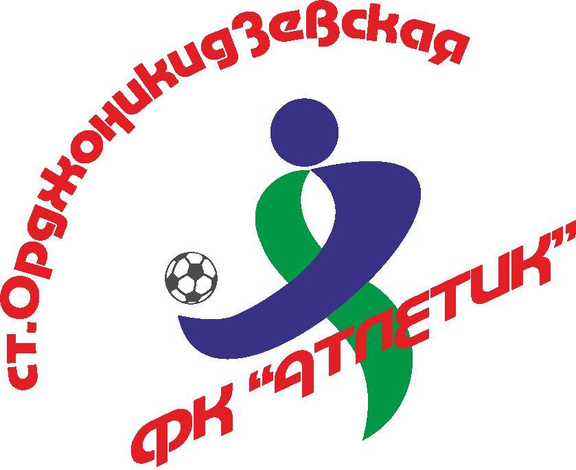Логотип для Футбольного клуба  - дизайнер Cnjg-100P