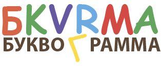 Фирменный стиль для детской методики - дизайнер yana444