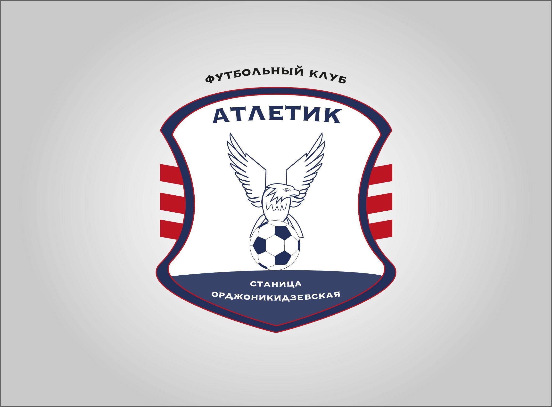 Логотип для Футбольного клуба  - дизайнер cg_daniel