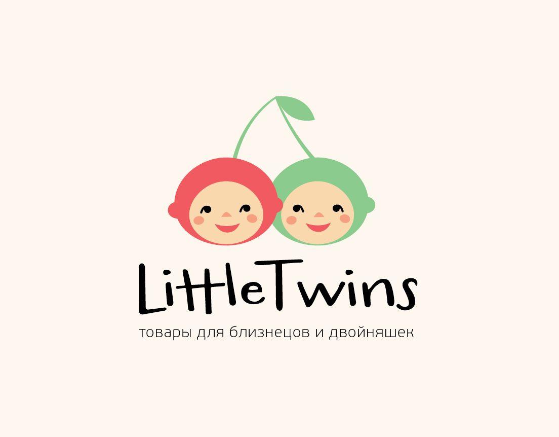Логотип детского интернет-магазина для двойняшек - дизайнер Xloja