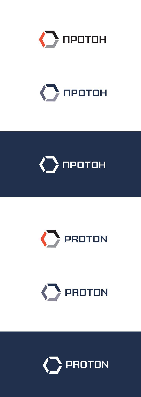 Логотип для комплексной системы безопасности - дизайнер snitko_oleg