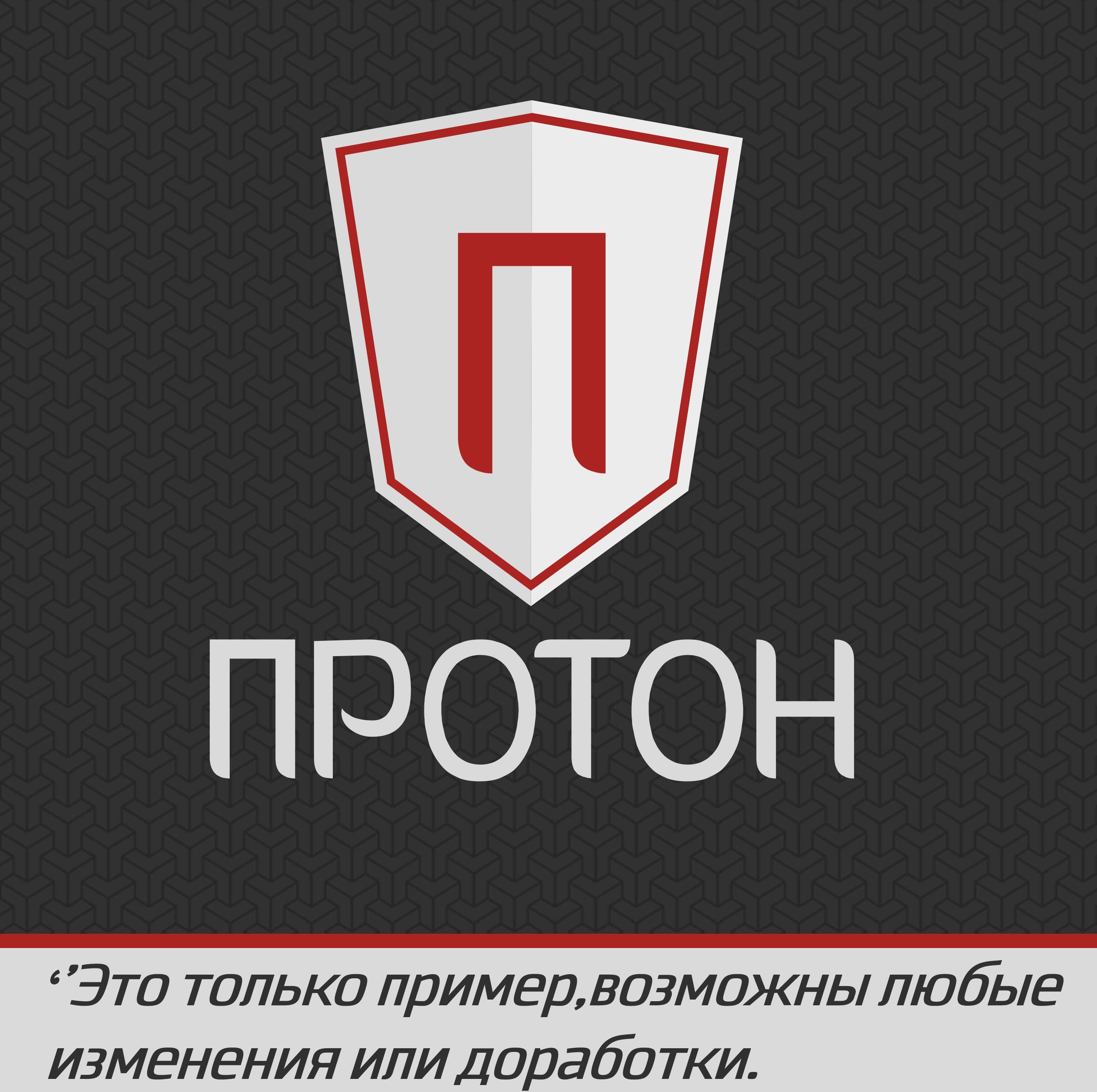 Логотип для комплексной системы безопасности - дизайнер KeepBalance