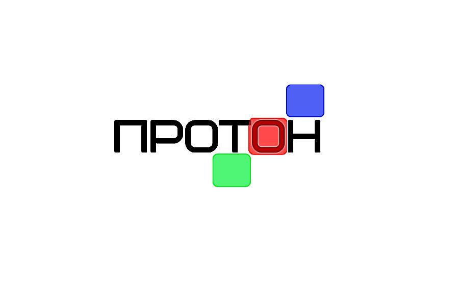 Логотип для комплексной системы безопасности - дизайнер BeSSpaloFF