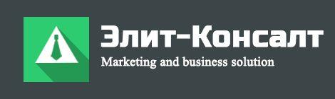 Логотип консалт-компании. Ждем еще предложения! - дизайнер MAXimality
