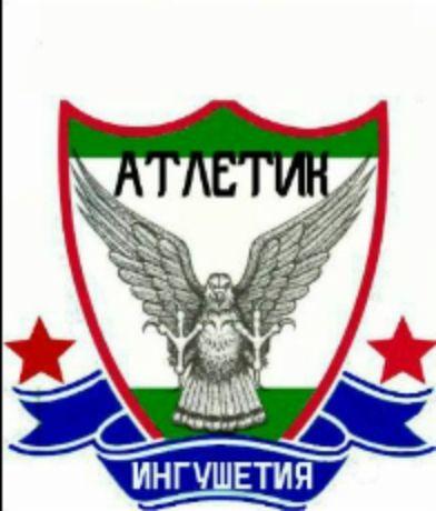 Логотип для Футбольного клуба  - дизайнер 89889209764