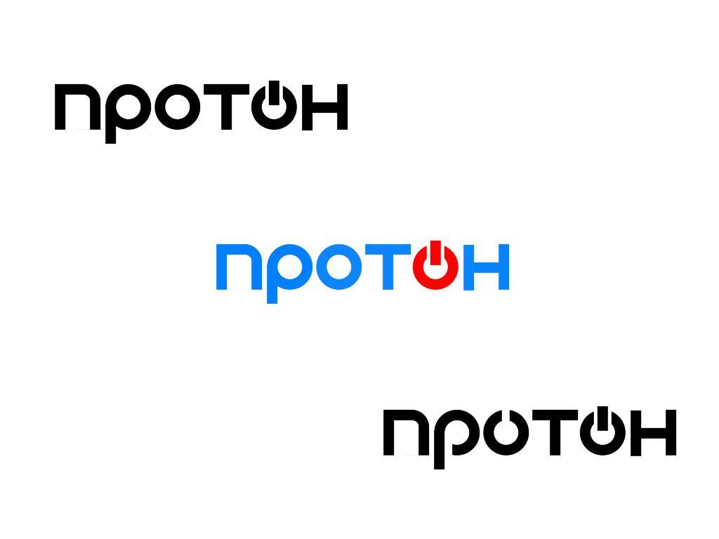 Логотип для комплексной системы безопасности - дизайнер sandro_i_d