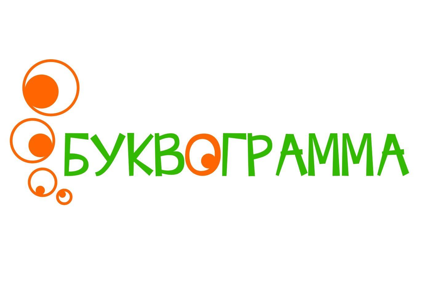 Фирменный стиль для детской методики - дизайнер I_Nyutka